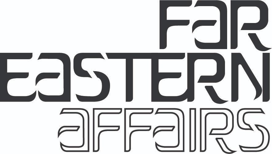 The Far Eastern Affairs N3, 2021